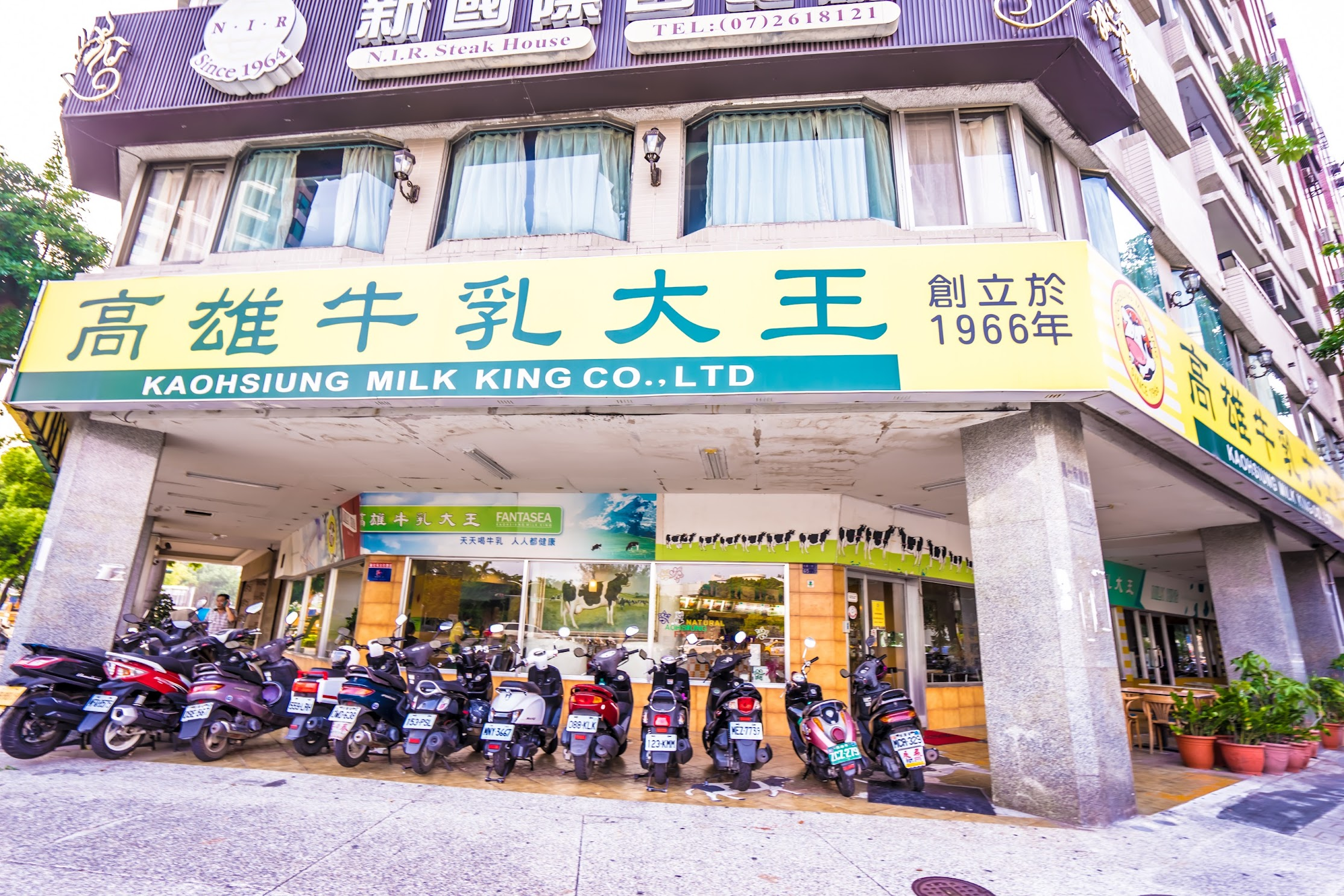 Taiwan Kaohsiung Milk King1