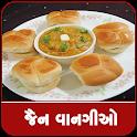 Jain Recipes In Gujarati icon