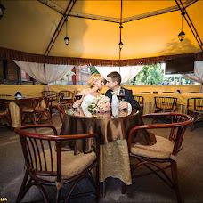 Wedding photographer Maksim Semenyuk (max-photo). Photo of 17.09.2015