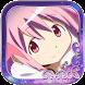 まどか☆マギカ アイコンチェンジ ホーム画面きせかえアプリ - Androidアプリ