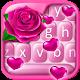 Pink Rose Valentine Keyboard
