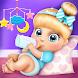 赤ちゃんドールハウスゲーム