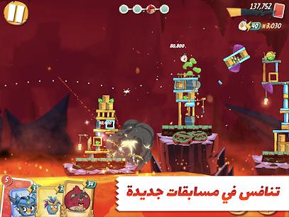 تحميل لعبة Angry Birds 2 مهكرة للاندرويد [آخر اصدار] 5