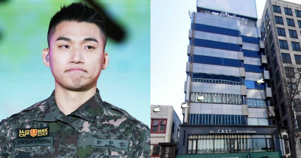 daesung building sale
