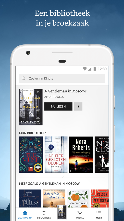 Kindle: screenshot