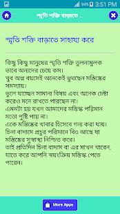 চিনা বাদাম এর স্বাস্থ্য উপকারিতা - náhled