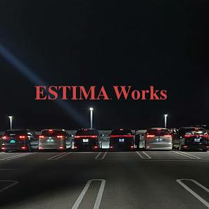 エスティマ GSR50Wのカスタム事例画像 🖤𝒌𝒂𝒛𝒖_𝒕𝒊𝒎𝒂🖤さんの2020年12月31日21:13の投稿