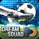 dream squad - 足球大亨