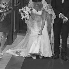 Wedding photographer Paulina Ślósarczyk (idostudios). Photo of 21.12.2015