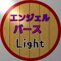 エンジェルバース(Light版) icon