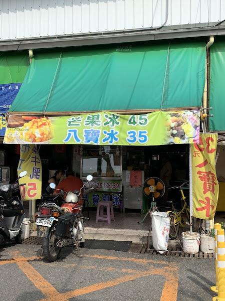 CP超高的芒果冰!才45摳!!在小北觀光城裡面~差點找不到店面🤣🤣太隱密了~水果拼盤(中)的,50元,也是一大盤,當季水果~新鮮好吃~