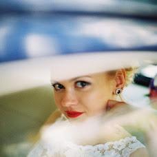 Wedding photographer Dasha Ivanova (dashynek). Photo of 26.09.2016