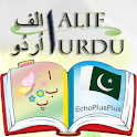 Alif Urdu Kids Qaida Bay Pay $ icon