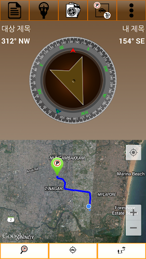 GPS 차량주차
