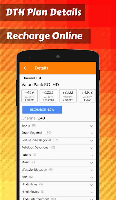 sun direct app download
