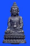 พระกริ่งพระพุทธมงคลสถาพร ฉลองกรุงเทพ 200 ปี อุดโค้ดจีน พิธีปลุกเสกหมู่ทั้งแบบไทย และจีน