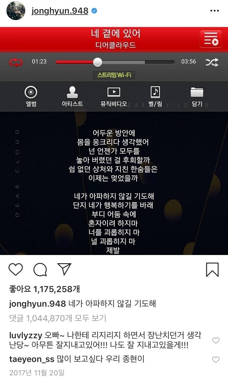taeyeonjonghyun2
