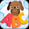 영어, 읽는 법을 배우고 동물들을 구하세요. 영어 ABC를 배우세요. 학습 게임들.
