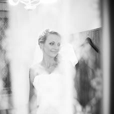 Wedding photographer Kateřina Dupalová (dupalov). Photo of 29.06.2015