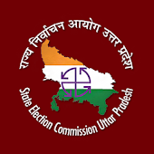 State Election Commission UP