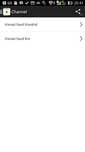 Quran Recitation by Ahmad Saud