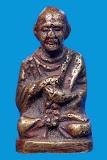 พระรูปหล่อสมเด็จโต อุดกริ่ง ออกวัดชิโนรส ปี12 ลป.สุข วัดโพธิ์ทรายทอง ร่วมปลุกเสก