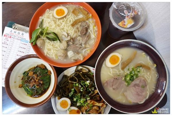 五饌拉麵(苗栗後龍)-慈雲宮旁的平價拉麵-點主餐送冰紅茶!