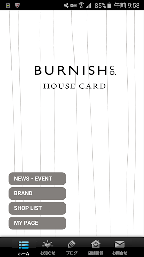 BURNISH HOUSE CARD