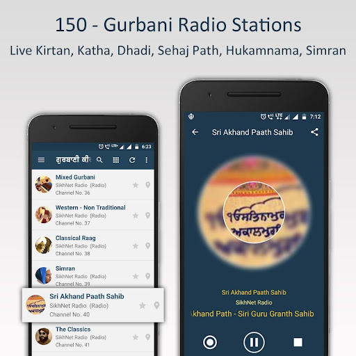 Live Kirtan 2.9.5.3 screenshots 2