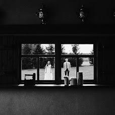 Svatební fotograf Mazko Vadim (mazkovadim). Fotografie z 21.08.2017
