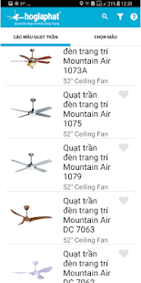 HGP Ceiling Fans- screenshot thumbnail