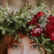 Wedding photographer Katarzyna Brońska-Popiel (katarzynaijak). Photo of 31.10.2017