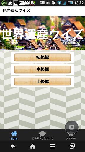 app.eltiempo.com