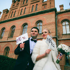 Wedding photographer Igor Bogachik (fotografcv). Photo of 02.02.2016