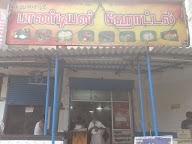 Madurai Sri Pandiyan Hotel photo 2
