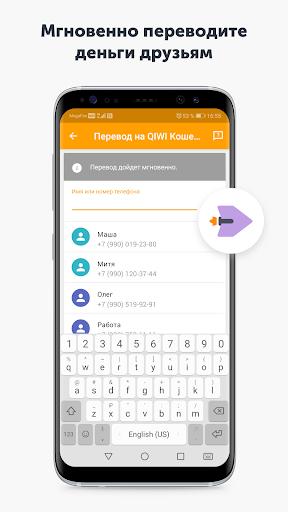 Как перевести деньги с телефона на телефон мегафон без комиссии бесплатно мп-3
