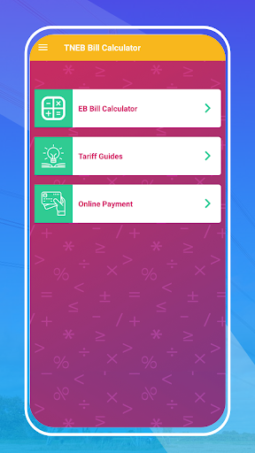 TNEB Bill Calculator 1.5 screenshots 2