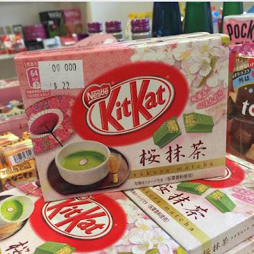 🌸櫻花味抹茶KitKat
