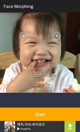 Animal face - Face Morphing 1.0 screenshots 2