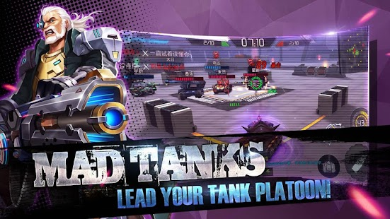 Mad Tanks - eSports TPS Screenshot