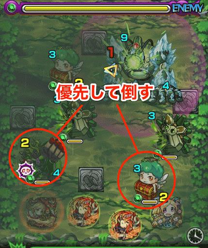 山野に現れし古の巨人兵器-1