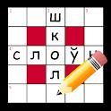 Крыжаванкі icon