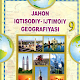 GEOGRAFIYA Jahon i.i geografiyasi 9-sinf Download on Windows