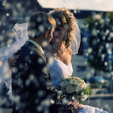 Wedding photographer Vlad Vlad (Vladnaz). Photo of 25.04.2016