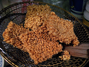 "Photo: crispy fried rice squares for ""miang kam"" filling"