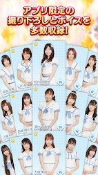 SKE48's President is never-end APK screenshot thumbnail 3