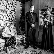 Свадебный фотограф Софья Шмайхель (sophaphoto). Фотография от 15.07.2018