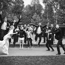 Wedding photographer Darya Kapitanova (kapitanovafoto). Photo of 28.06.2017