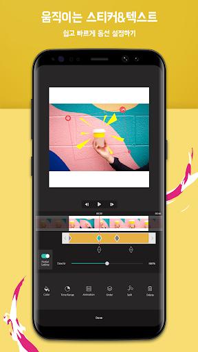 Vimo - ビデオモーションステッカーとテキスト 이미지[5]