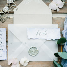 Wedding photographer Ekaterina Kolomarova (katesalat). Photo of 08.10.2018